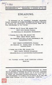 Приглашение на лекции в Городской библиотеке искусств в Берлине