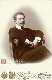Л.С. Бакст. 1890