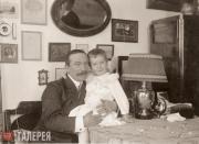 Л.С. Бакст с сыном Андреем. 1910