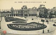 Paris. Place du Carrousel and the Louvre