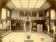 Interior view of the Aivazovsky Picture Gallery, Feodosia