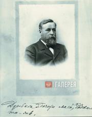 К.В.Рукавишников