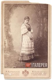 Alexandra Glama- Meshcherskaya as Varya in Alexander Ostrovsky's...