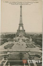 Paris. View of the Trocadéro Garden, the Pont d'Iéna and the Eiffel Tower