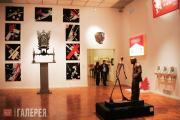 Экспозиция «Искусство ХХ века», экспериментальный раздел новейших течений