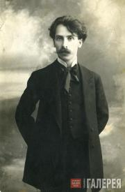 Ivan Kreitor. 1913