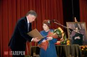 Rosa Mikunis, Laureate of the Pavel Tretyakov Award and Victor Bekhtiev