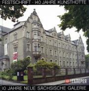 Здание общества «Новый приют искусств в Хемнице» / Новой Саксонской галереи в ра