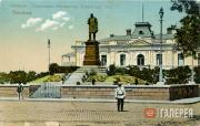 Памятник Александру III в Феодосии
