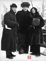 Pablo Casals, Alexandra Pavlovna Botkina and Guilhermina Suggia-Casals