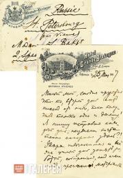 Письмо Л.С. Бакста к Л.П. Гриценко-Бакст. 25 мая 1907