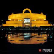 Шанхайский музей.  Вид ночью