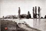 The Subash lake at Aivazovsky's Shakh-Mamai estate. 1900s