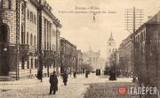 Вильна. Георгиевский проспект