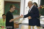 Президент РАХ награждает медалями Академии лучших студентов