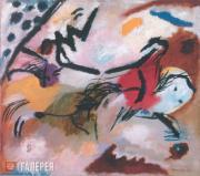 Kandinsky Wassily. Improvisation 20. 1911