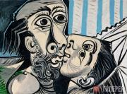 Picasso Pablo. The Kiss. 1969