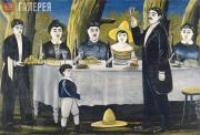 Pirosmani (Pirosmanishvili) Niko. A Family Get-together. 1909