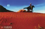 Richard Prince. Untitled (Cowboy), 1997