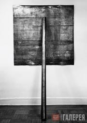Serra Richard. Prop. 1968