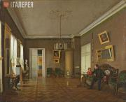 Prokofy Pushkarev. In the Rooms. 1840-1850s