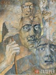 Пять голов. 1929–1930