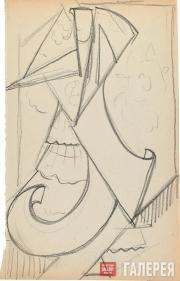 Goncharova Natalia. Composition with a Spanish Woman Figurine. 1910s-1920s