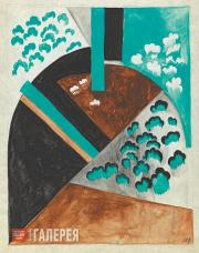 Goncharova Natalia. Stylized Landscape. Pochoir sketch. Late 1910s-early 1920s