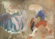 Larionov Mikhail. A Lady and a Cavalier. Late 1890s-early 1900s