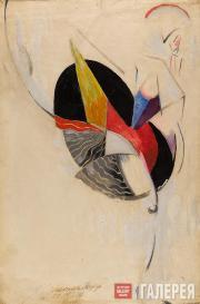 Exter Alexandra. Dancer. 1916