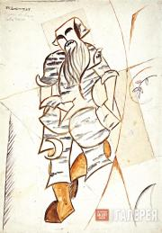 Larionov Mikhail. Leshy (Forest Demon). Sketch of the costume for Anatoly Lyadov