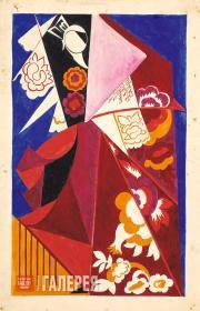 Goncharova Natalia. Costume Espagnole. 1917-1918