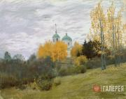 Levitan Isaaс. Autumnal Landscape with a Church. 1893–1895