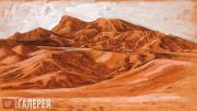 А.Н. Бенуа. Горы. 1916