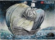 Smirnov Igor. Under Sail. 2019