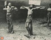 Распятие. 1894
