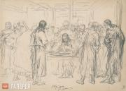 Repin Ilya. Christ Among His Disciples After His Resurrection. 1886-1887