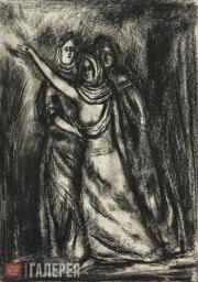 Vadim RYNDIN. Composition. 1923