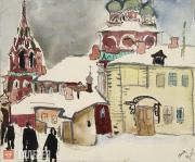 Mavrina Tatyana. Polyanka. Moscow. 1944