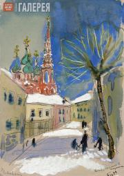 Mavrina Tatyana. Kadashy. Moscow. 1944