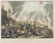 Johann RUGENDAS. The Fire in Moscow, September 3/15, 1812. 1813