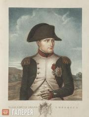 L.RUUT. Emperor Napoleon. 1808 (?)