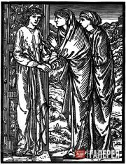 Edward Burne-Jones and William Morris. Second Visit of the Sisters