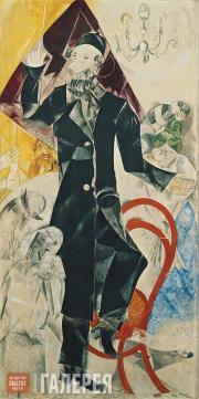 Chagall Marc. Drama. 1920