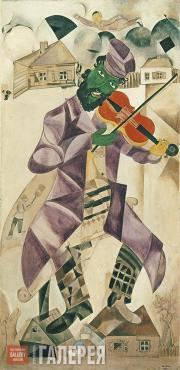 Chagall Marc. Music. 1920