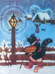 "Vasnetsov Yuri. Illustration for the book ""Raduga-duga"". Russkiye narodniye pese"