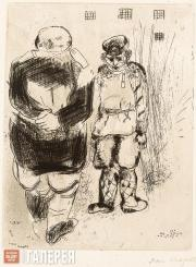 Chagall Marc. The runaway serf and the police officer. 1927