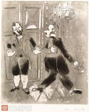 Chagall Marc. The porter does not admit Chichikov. 1927