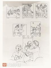 "Chagall Marc. Table XI. The concluding table of the ""List of Illustrations"". 192"
