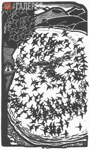 Shmarinov Alexei. Dark Birds. 1966